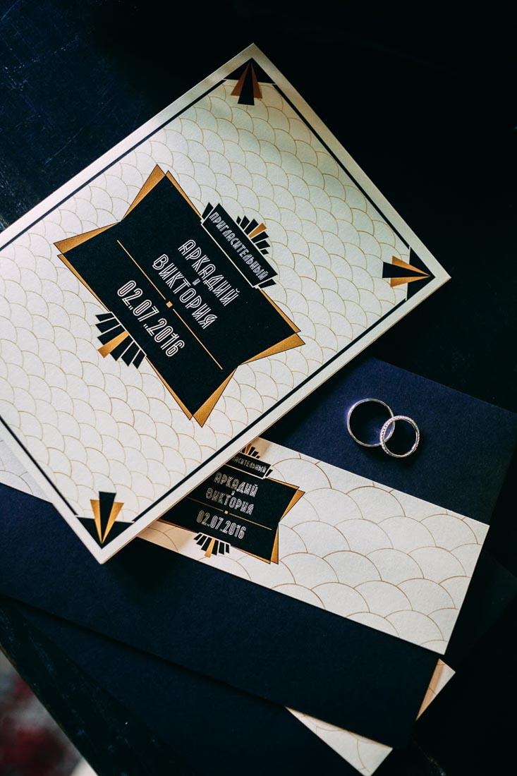 classical-wedding-in-manor-10