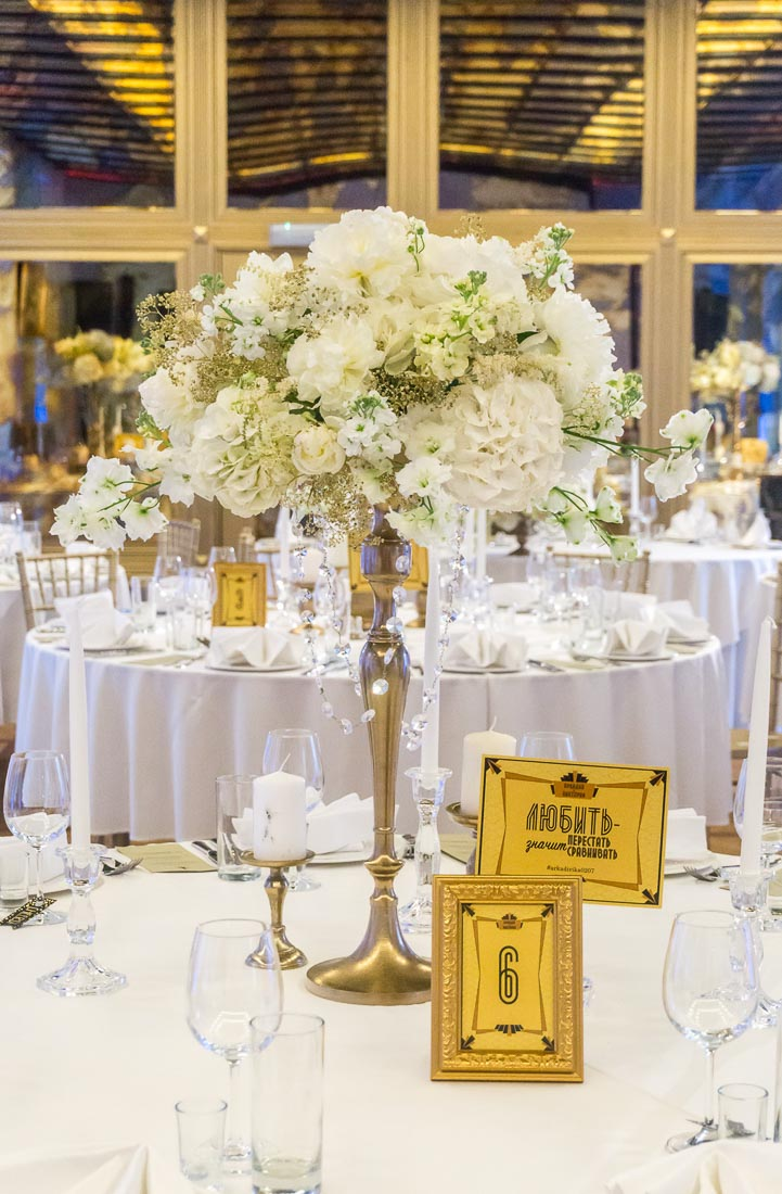 classical-wedding-in-manor-20