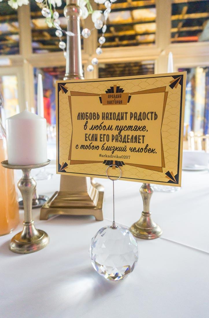 classical-wedding-in-manor-21
